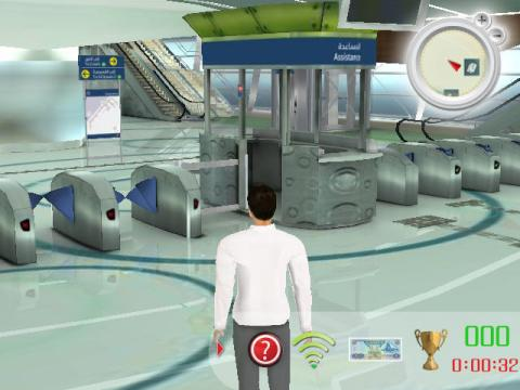 dubai_metro_3d_virtual_transport_portal