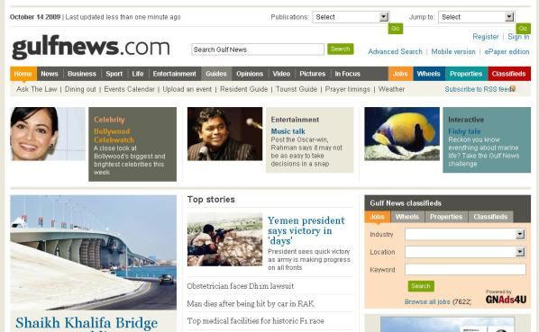 gulfnews_website_homepage_revamp_screenshot