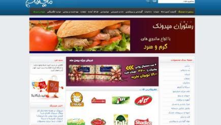 meydoonak_online_shopping