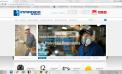 Inmadica: Un diseño web que vende