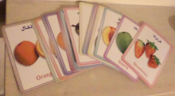 children's arabic flashcards for fruit in arabic