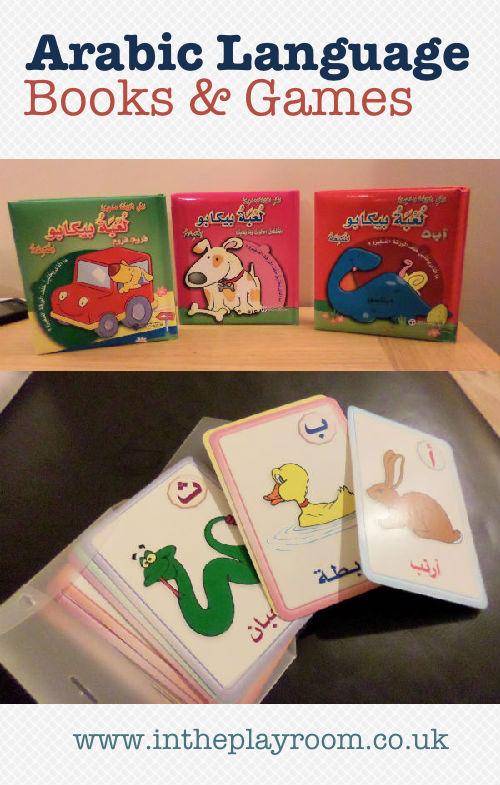 arabicbookspin