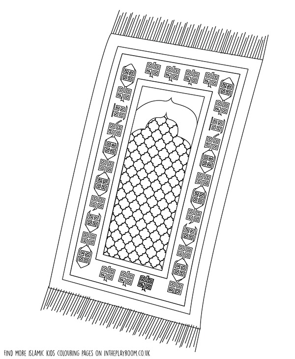 Free Printable Prayer Mat Colouring Page