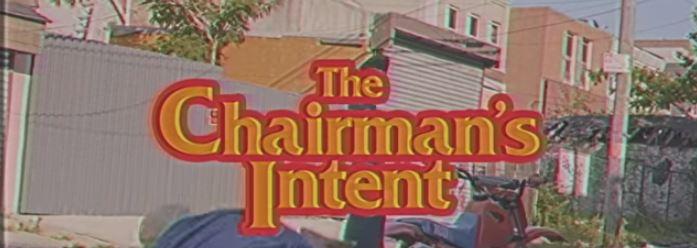 action brunson the chairmans intent video