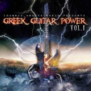 GGP CD vol 1