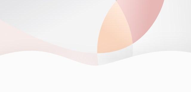 Apple Loop wallpaper Mac