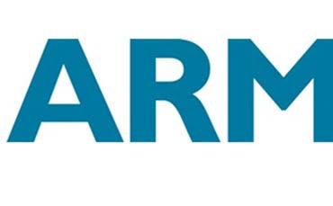 ARM Holdings IoT stock list