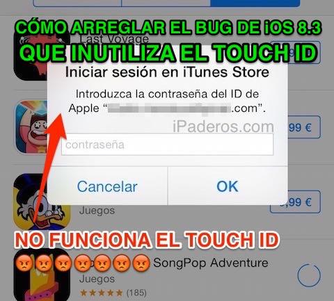 bug_touch_id_iOS_8_3_1_arreglar
