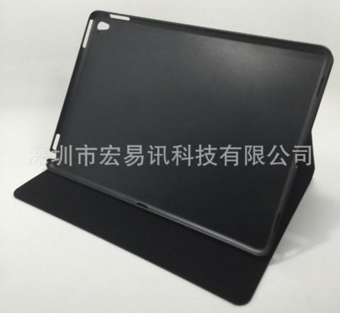funda iPad Air 3 china 1