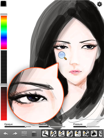 ink-artist