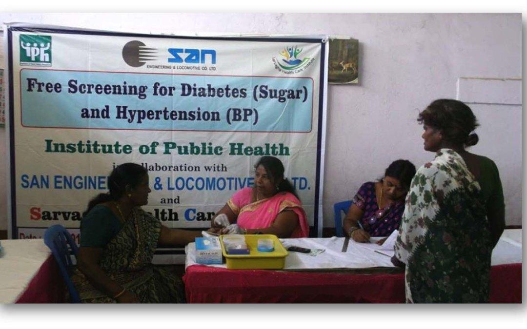 KG halli- Health Screening