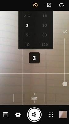 【iPhoneのカメラ】タイマー撮影で連写しないには?01