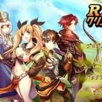RPG_main[1]