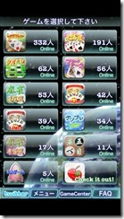 screen568x568[1]