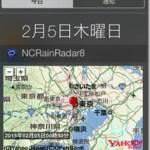 NCRainRadar8[1]