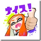 splatoon_stamp1[1]