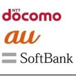 docomo,au,SoftBank_400x300[1]