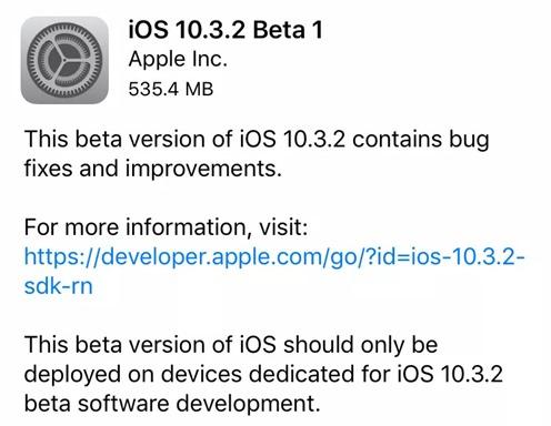 iOS-10.3.2-Beta-1[1]