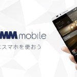 DMM-mobile.pagespeed.ce_.V9yNYBs4br1.jpg