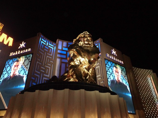MGM Grand Las Vegas lion