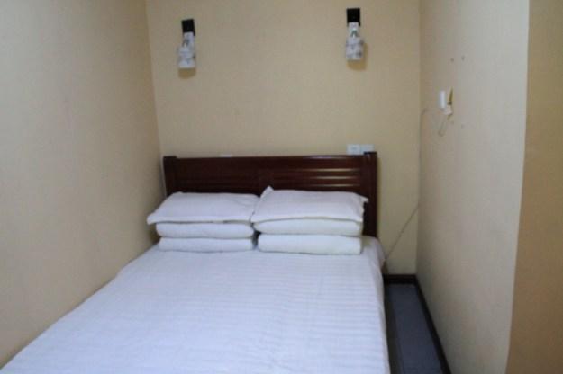 Quinghai-Heng-Yu-International-Youth-Hostel-in-Xining-China