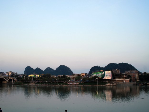 karst background in guilin china
