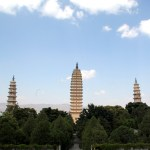 Dali, China: The Gorgeous Three Pagodas of the Congsheng Temple Grounds