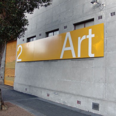Interesting places in Sydney - 2 Danks Street