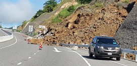 South Bound Lane of North South Highway remains closed due to landslide
