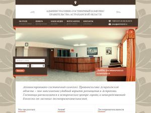 Главная страница admhotel30.ru