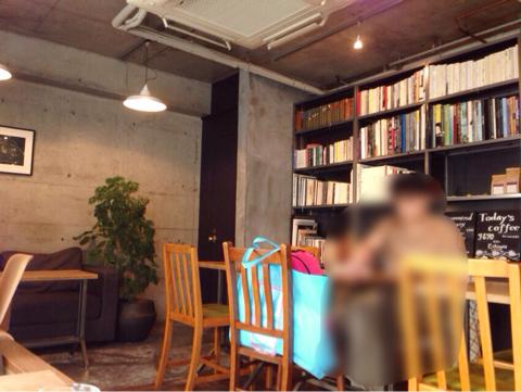 CafeObscura店内2