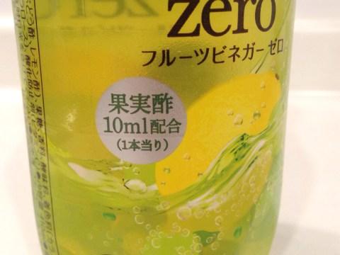 シュウェップスマスカットレモン 果実酢