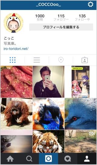 Instagramキャプチャ