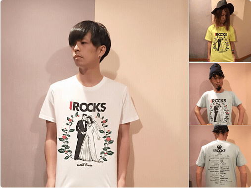 Marriage Tシャツ