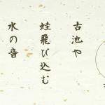 日本人に馴染みのある奇数と素数
