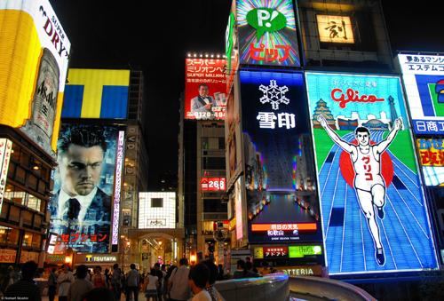 写真:Fotopedia 日本