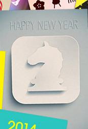2014年年賀状に使えるフリー素材、テンプレート集
