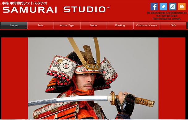 SAMURAI STUDO