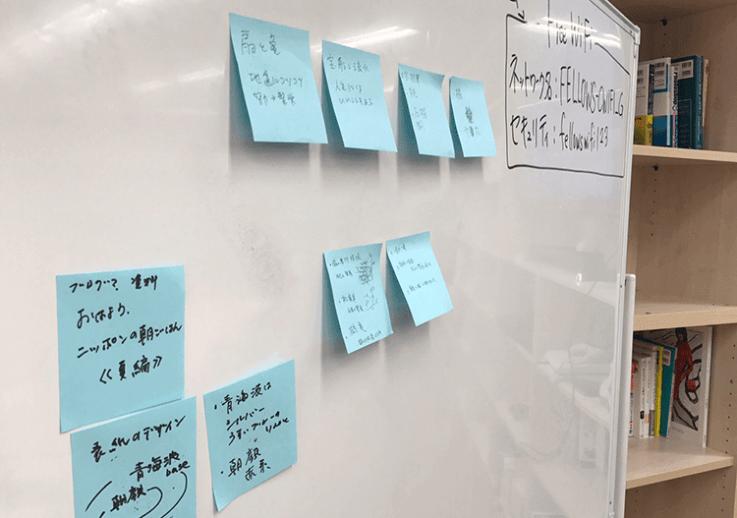和風デザイン勉強会6:文様の組み合わせワーク