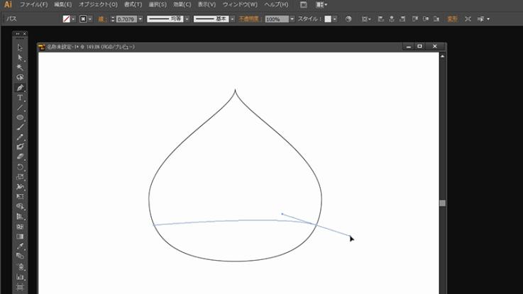 緩やかな曲線を描く