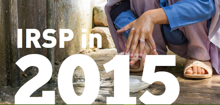 IRSP Annual Review 2015