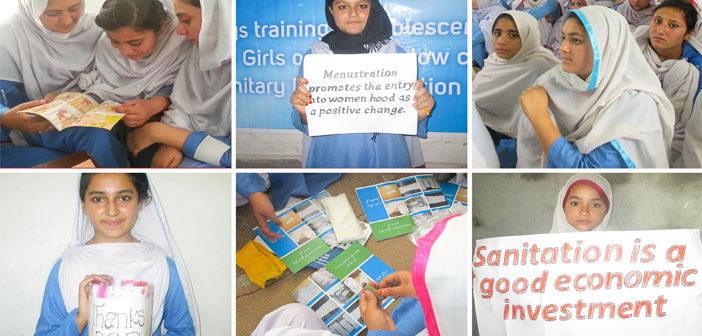 Please Donate: Education Challenges of Adolescent Girls In Pakistan