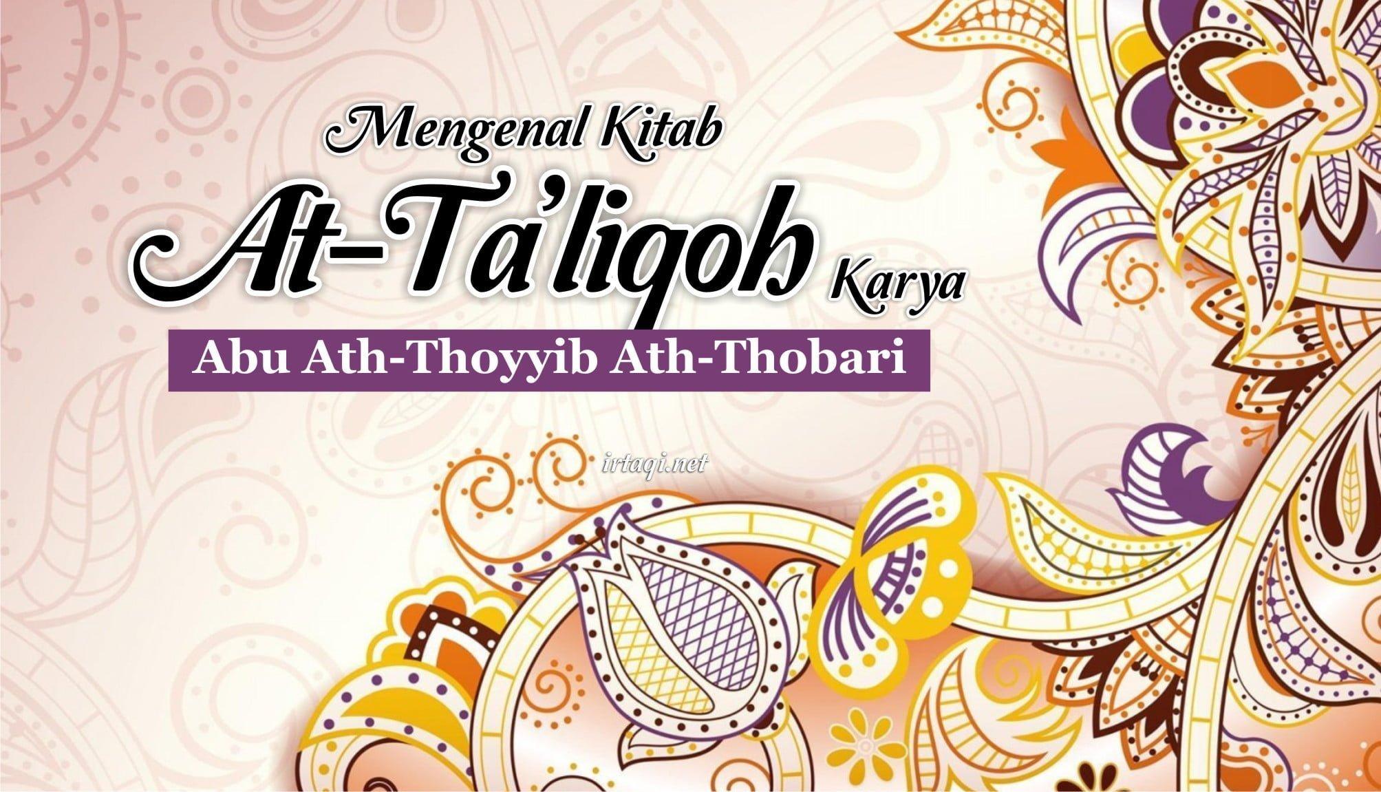 MENGENAL KITAB AT-TA'LIQOH KARYA ABU ATH-THOYYIB ATH-THOBARI