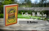"""MENGENAL KITAB """"FATHU AL-MU'IN"""" KARYA AL-MALIBARI"""