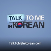 G9Languages - Talk To Me In Korean アートワーク