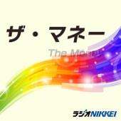 ラジオNIKKEI - ザ・マネー アートワーク