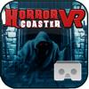 Mike Olsen - Horror Roller Coaster VR アートワーク