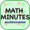 Martha Kafuko - Math Minutes: Multiplication アートワーク