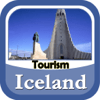 suresh chellaboina - Iceland Tourism Travel Guide アートワーク