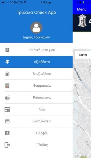 Trikala Check App on the App Store